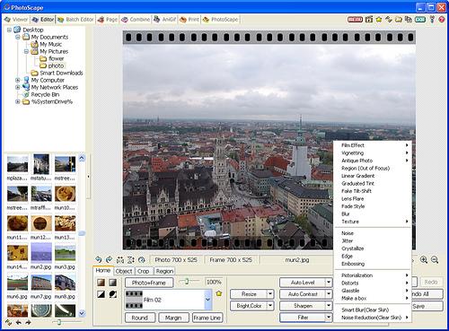 Photoscape 3.4 – редактор изображений!